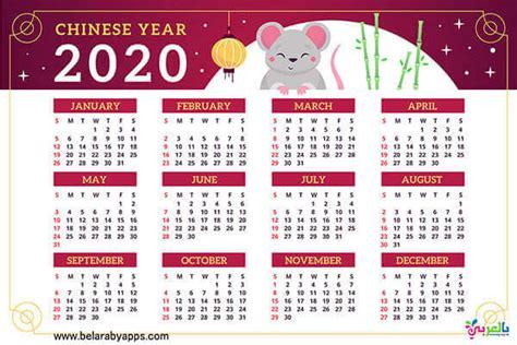 printable  monthly calendar  balaarby ntaalm