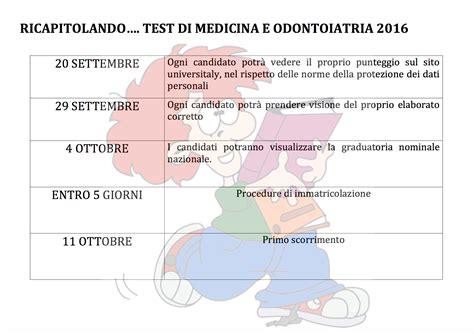test d ingresso medicina e chirurgia test di ammissione medicina e chirurgia e protesi dentaria