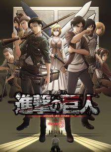 anime attack on titan season 3 eps 3 shingeki no kyojin season 3 myanimelist net