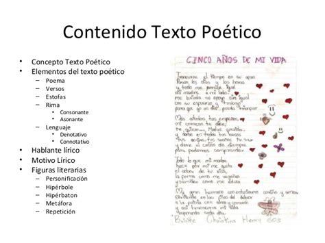 imagenes sensoriales recursos poeticos textos po 233 ticos