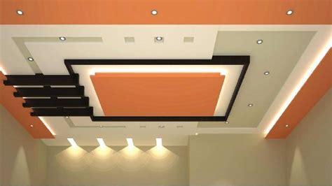 latest   gypsum false ceiling designs  ceiling