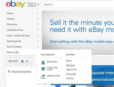 How Do I Use My Ebay Gift Card - where to get an ebay gift card and how to activate it howtech