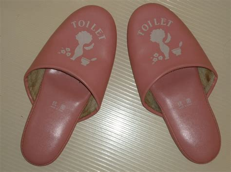 toilet slippers toilet slippers 28 images indoor etiquette manners in