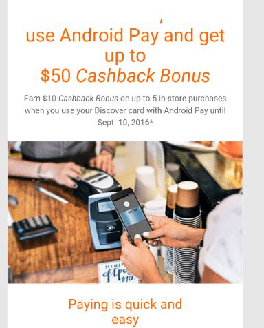 Android Pay Limit by Ymmv Discover Android Pay Promotion Receive 5 10 Per