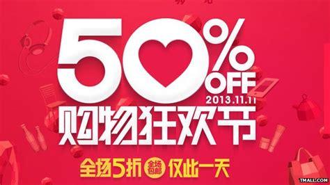 s day singles singles day china s anti s celebration news