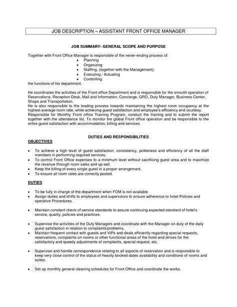 free office coordinator resume example