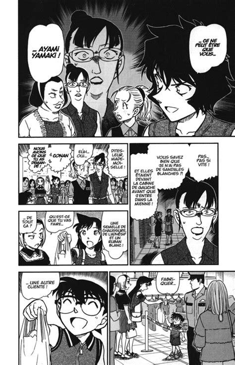 Detective Conan Series serie d 233 tective conan bdnet