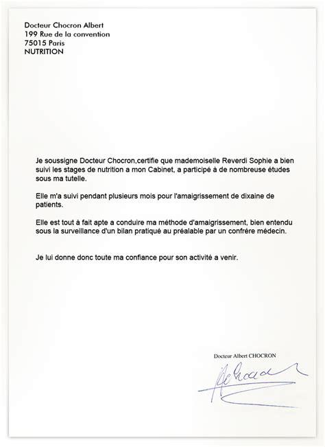 Lettre De Motivation De La Marine Nationale lettre de motivation pour mise en rayon sans exp 233 rience