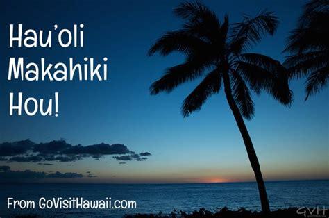 years eve  hawaii hauoli makahiki hou  visit hawaii