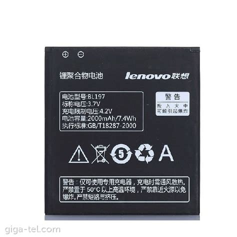 Battery Baterai For Lenovo A789 S560 P800 P70 2000mah Bl169 battery zte lenovo xiaomi giga tel