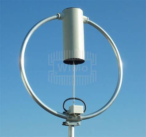 ama k 228 ferlein magnetic loop antennas wifi umts 3g gsm antennas radio antenna coaxial