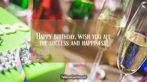 happy returns   day happy birthday hoopoequotes
