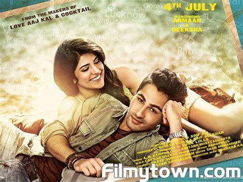 film romance université lekar hum deewana dil film review filmytown