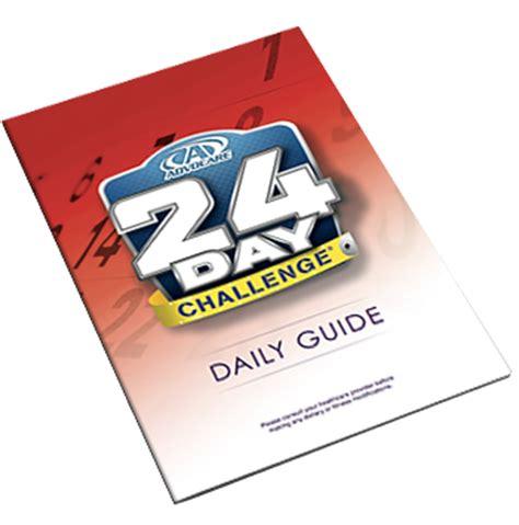 24 day challenge 174