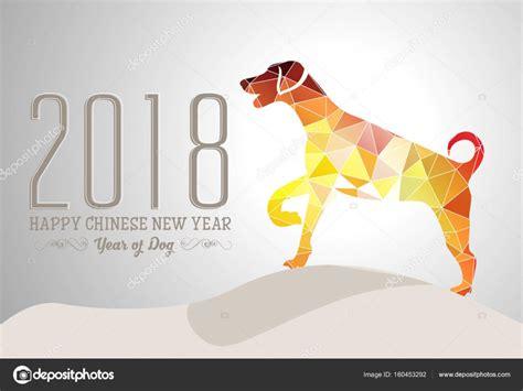 new year 2018 year of the images happy new year 2018 year of â ð ðµðºñ ð ñ ð ð ðµ ð ð ð ð ñ ð ð ðµð ð ðµ