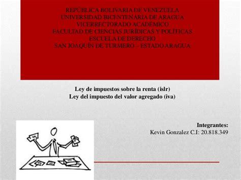 ley de islr pdf newhairstylesformen2014 com ley del islr pdf ley islr newhairstylesformen2014 com