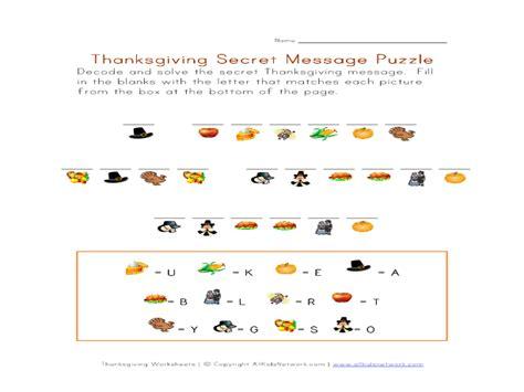 secret message worksheet secret message thanksgiving activity for 100 images