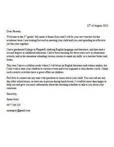 letter to parents template from teachers templates of introductory letters to parents from teachers