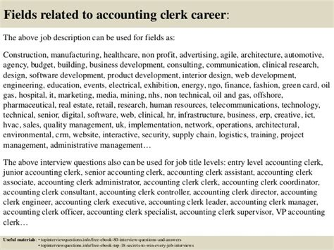 top  accounting clerk interview questions  answers