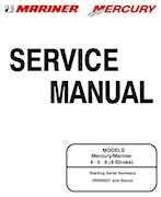 Mercury Mariner 4 5 And 6hp 4stroke Factory Service Manual