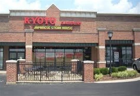 Kyoto Gardens Bowling Green Ky by Kyoto Gardens Bowling Green Restaurant Reviews Phone