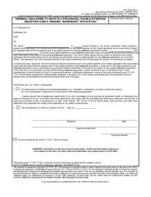 Trademark Disclaimer Template by 1490 Disclaimers