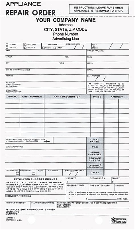 Receipt Template For Appliances by Landscaping Receipt Forms Studio Design Gallery