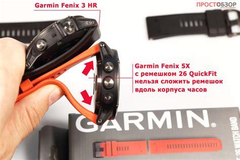 Garmin Band Fenix 5s Orange ремешки для часов серии garmin fenix 5 5s 5x prostobzor ru