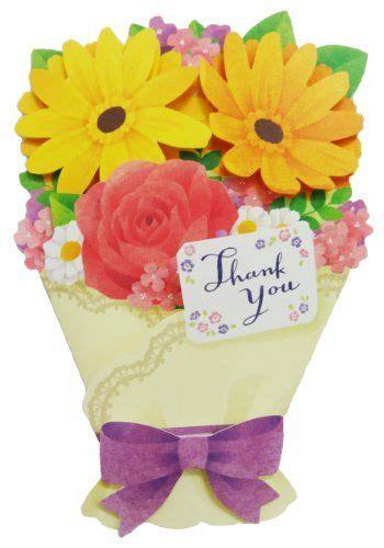 flower bouquet   greeting card sanriohttpwwwamazoncomdpbigowqrefcmsw