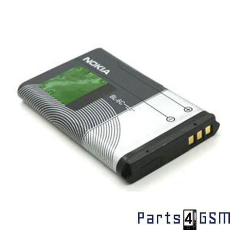 Battery Nokia Bl 6c nokia bl 6c battery 6600 1070mah 0278815 bulk parts4gsm