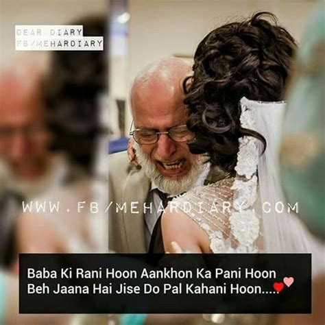 Syar I Kirani Khz B 259 best images about maa baap on quotes and i got married