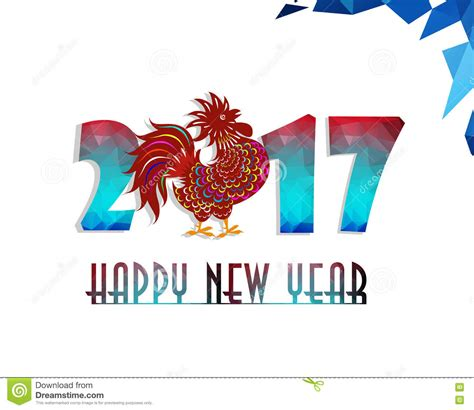 new year 2015 year of rooster happy new year 2017 year of rooster with beautiful