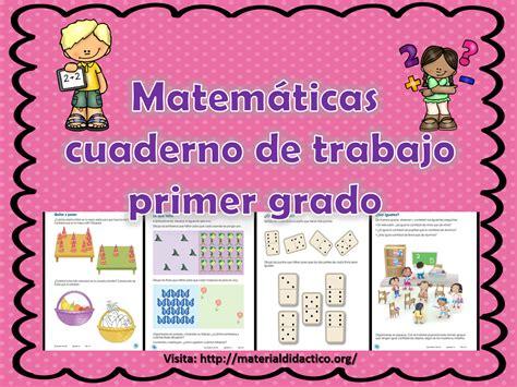 libro de primer grado libros de matematicas primero o primer grado primaria