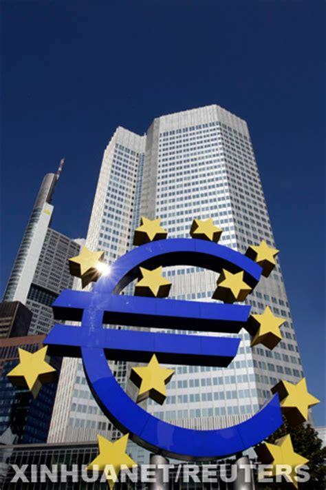 cambio banco central europeo baja banco central europeo tasa clave a 1 25