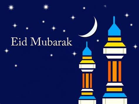free printable ramadan greeting cards beautiful unique ramadan greeting card ideas family