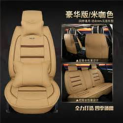 Hyundai Accent Car Seat Covers For Sale Popular Hyundai I30 Seat Covers Buy Cheap Hyundai I30 Seat