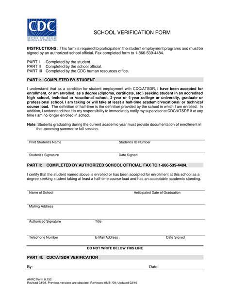 Employment Verification Letter Dcf previous employment verification form food services cover