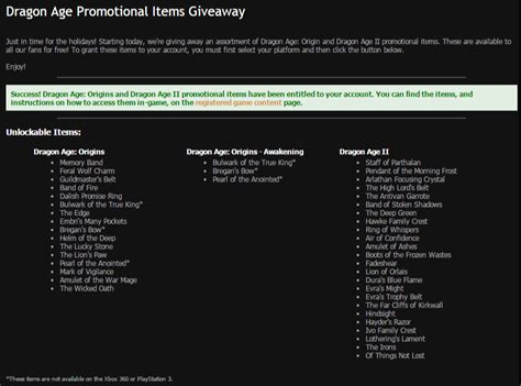 Dragon Age Promotional Items Giveaway - 게임 판 드래곤 에이지 오리진 무료 dlc랑 아이템 팩 다운