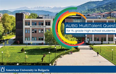 Quest International College Mba by Aubg Multitalent Quest 2 Aubg