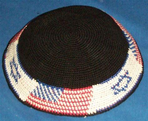 knitted kippah friendship knit kippah