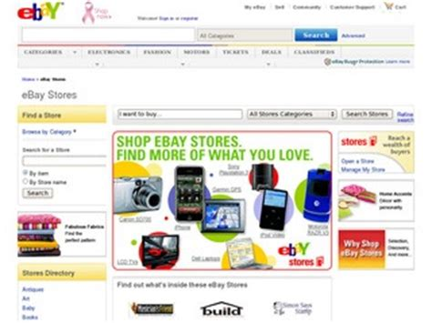 best electronic shop best electronic store 3 5 by 2 consumers