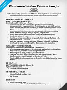 warehouse worker resume sle resume companion