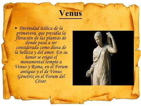 dioses romanos 171 cronolog 237 a del imperio como se crearon los actuales dioses los dioses romanos