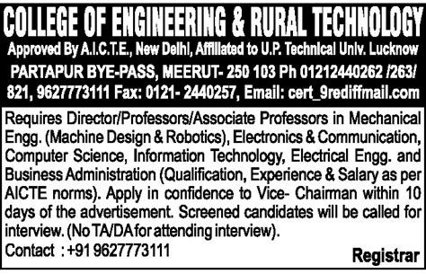 Aicte Norms For Mba College by In College Of Engineering Rural Technology