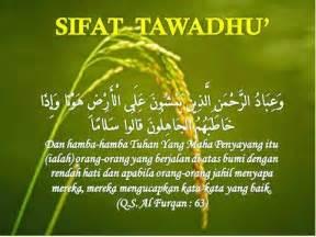 kumpulan kisah mutiara islam tentang tawadhu yang menyentuh hati dan perasaan hrdetik