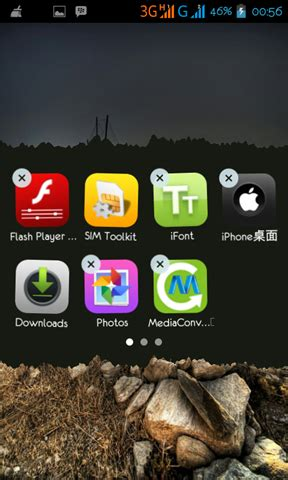 tema terbaik android root tipsandroid espier launcher tema minimalist terbaik