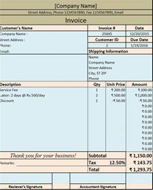 excel templates for invoices invoice bill excel template exceldatapro