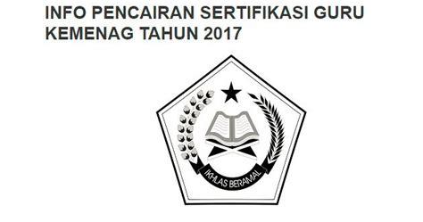 pencairan tunjangan sertifikasi guru tahun 2015 naik pencairan sertifikasi kemenag untuk non pns 2017 forum pgri