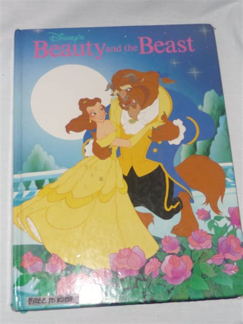 And The Beast Closet by Kali S Closet And The Beast Hardcover1991