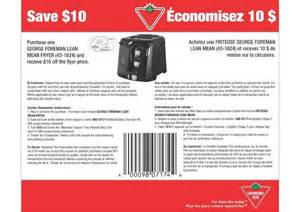 Tires At Walmart Coupons Walmart Coupons Tires Tires 2014 The Best Tires